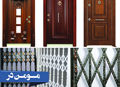 مزایای درب ضد سرقت در مقایسه با انواع حفاظ