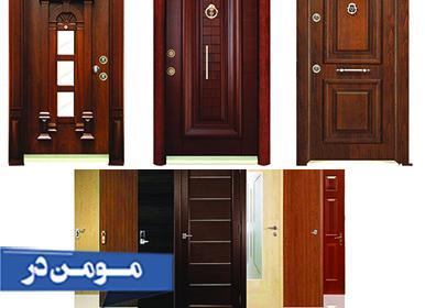 مزایای درب ضد سرقت نسبت به درب معمولی