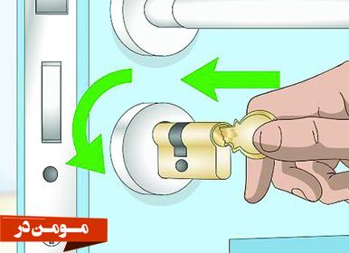 جایگزین کردن و نصب مغزی جدید درب ضد سرقت