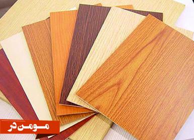 چوب های مورد استفاده در ساخت درب لابی