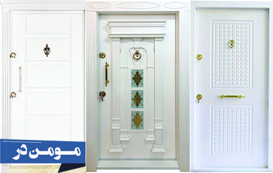 انواع درب ضد سرقت سفید رنگ