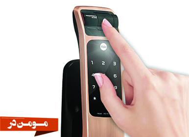 قفل دیجیتال اثر انگشتی درب ضد سرقت