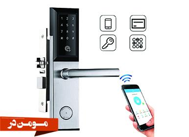 قفل دیجیتال درب ضد سرقت