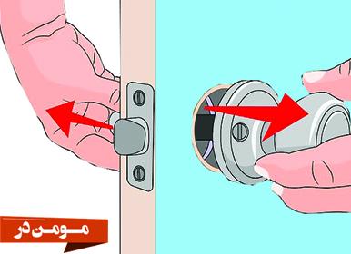 جدا کردن دستگیره ی درب ضد سرقت