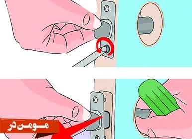 باز کردن چرخ لنگر قفل درب ضد سرقت