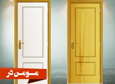 مراحل تعویض درب قدیمی با درب ضد سرقت