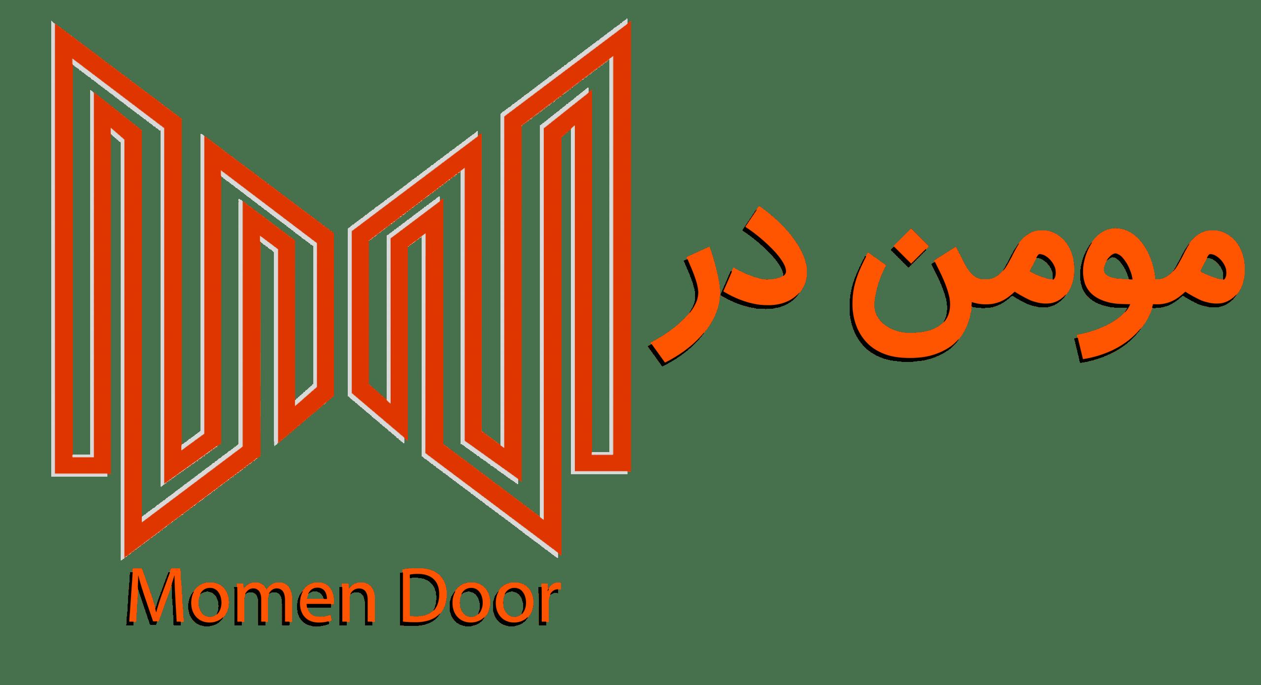 مومن در