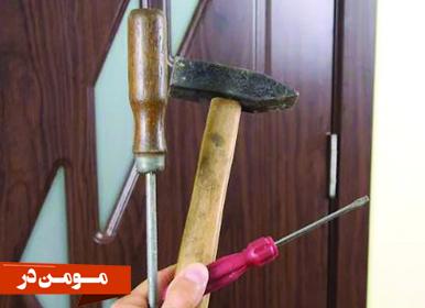 ابزار مورد نیاز برای تعمیر و رگلاژ درب ضد سرقت