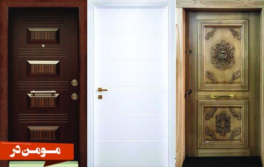 اجزای درب ضد سرقت - پنل یا رویه درب ضد سرقت